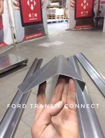 Пороги на Форд Транзит Конект, Ford Transit Connect (2002-2006)