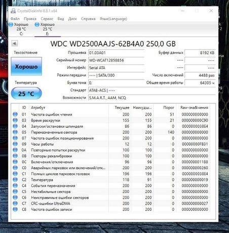 жесткий диск WD2500AAJS-62B4A0 250,0 GB