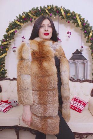 Продаётся новая теплая шубка из украинской лисы .ХОРОШО УСТУПЛЮ В ЦЕНЕ