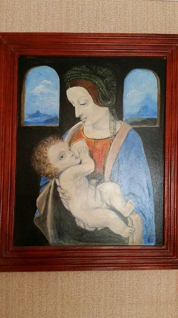 Картина. Мадонна с младенцем.