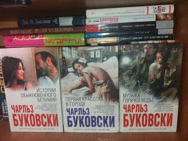 3-томник рассказов Чарльза Буковски серия Интеллектуальный бестселлер