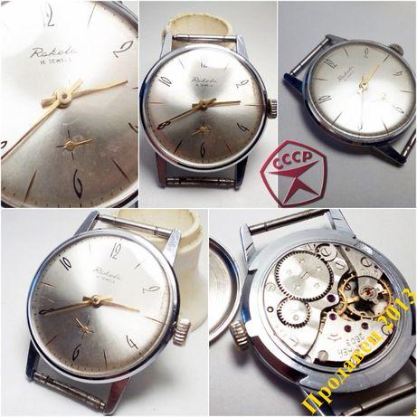 Часы Ракета СССР 16 камней Обслужены!