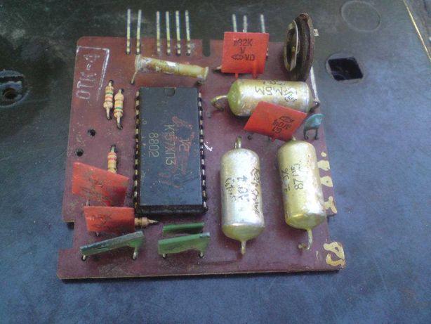 плата шумоподавления магнитофона  Маяк-240с