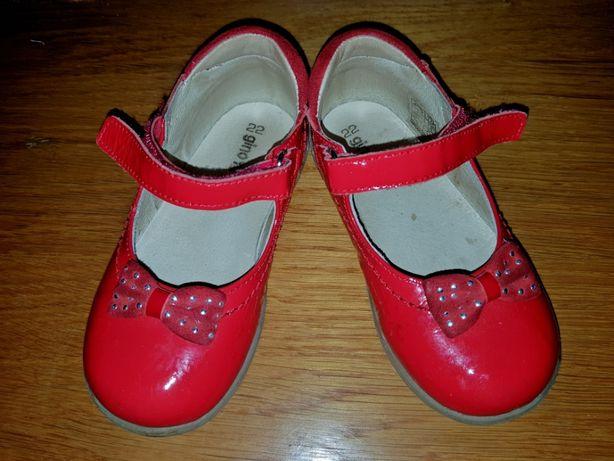 Buty dziecięce Gino Rossi rozmiar 22