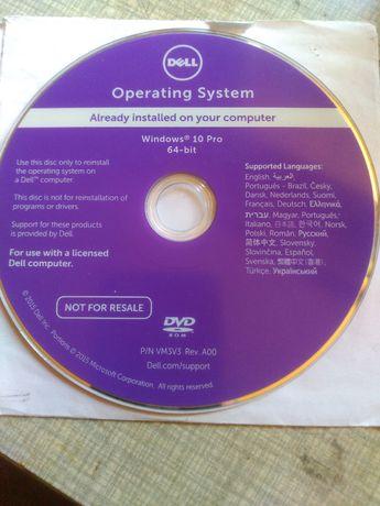 Płyta instalacyjna Windows 10Pro
