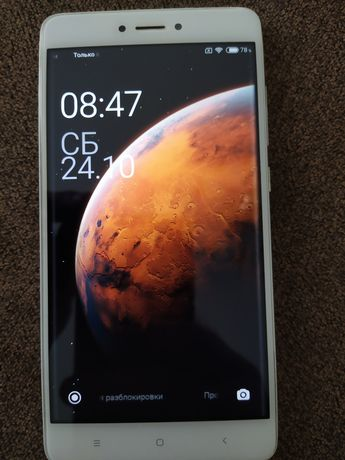 Xiaomi redmi note 4x SD 625 3/32