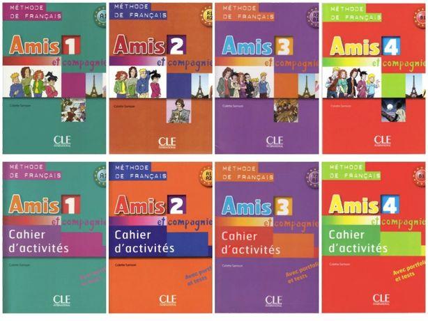 Amis et Compagnie 1, 2, 3, 4:Methode+Cahier+АУДІО
