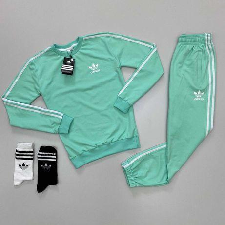 Спортивный женский костюм Adidas: свитшот-штаны (носки в подарок)