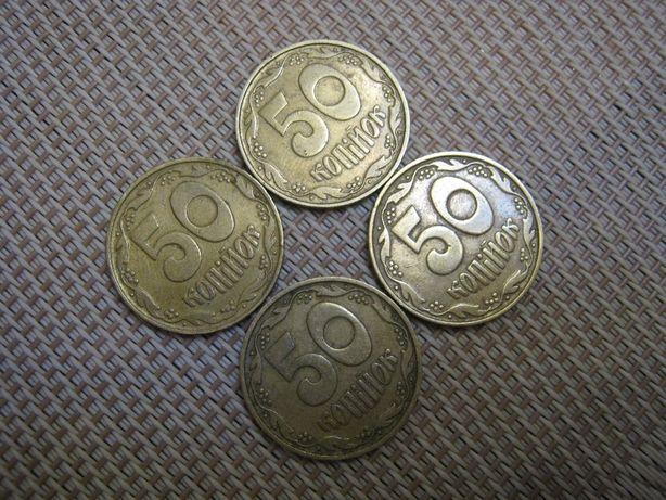 Редкая монета Украины 50 копеек 1992 года 4 ягоды копійок року ягоди