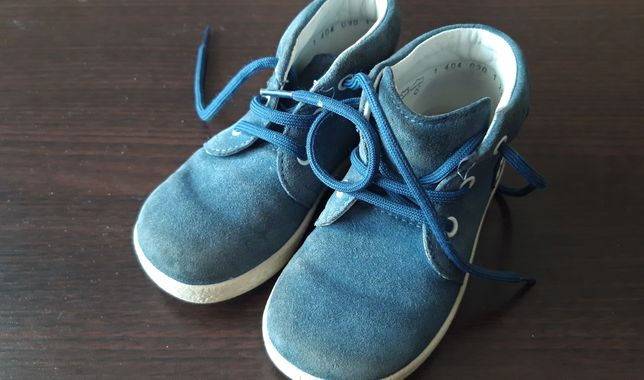 Buty skórzane dziecięce trzewiki, rozmiar 23