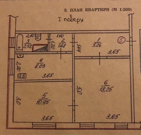 Квартира НКГОК 2-ух комнатная