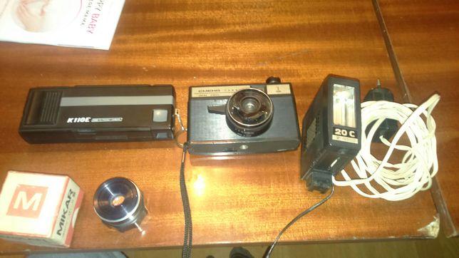 Zestaw kolekcjonerski 2 aparaty +lampa blyskowa +obiektyw