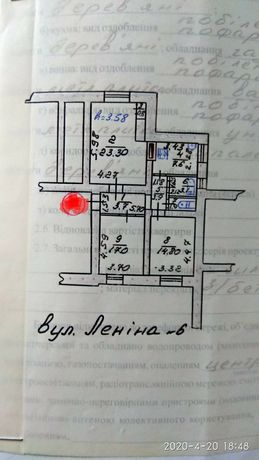 Продается квартира в элитном доме Дружбы-6(Ленина)3-комнатная квартира