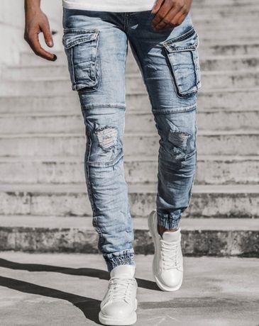 Nowe spodnie rozm 30