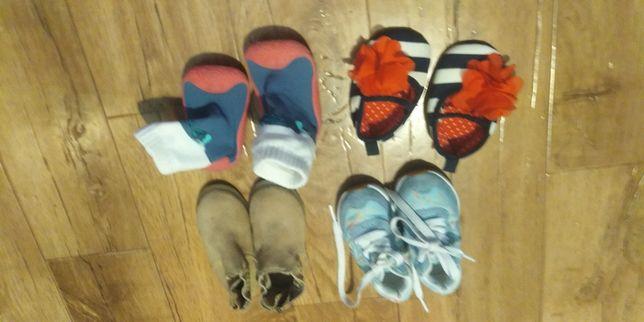 Buty dziewczece