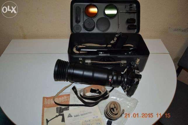 Aparat fotograficzny Zenit 12S snajper FS-12 Stan Fabrycznie NOWY