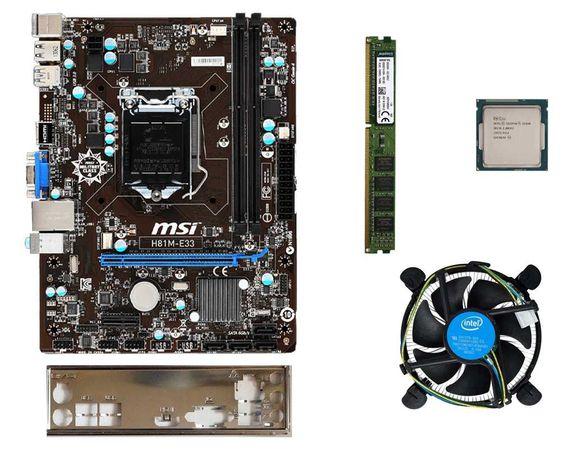 Motherboard MSI H81M-E33 / Intel G1840 Socket 1150 / Cooler / 4Gb DDR3
