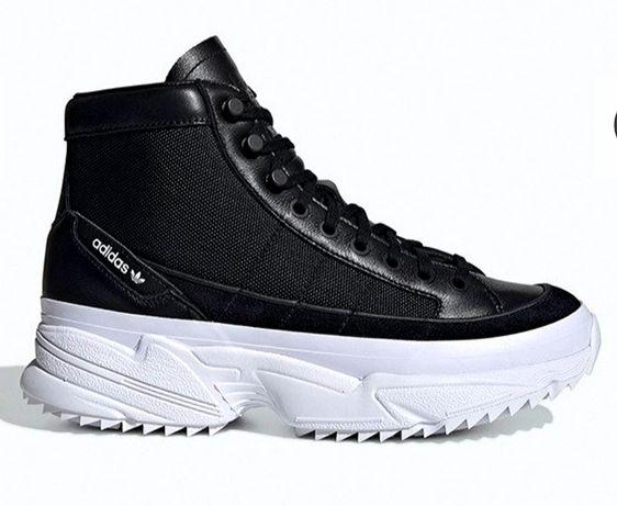 Adidas Kiellor W Xtra r. 38 2/3   EE 4897