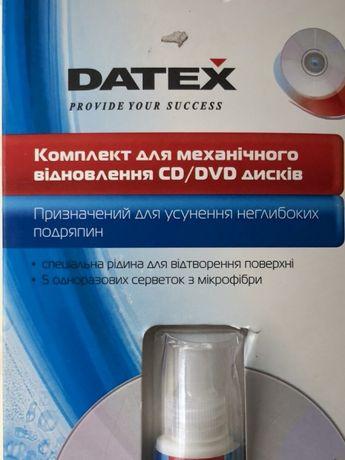 Чистящий набор для устранения царапин на дисках CD/DVD DATEX N9315