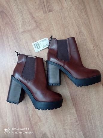 Nowe buty roz.36