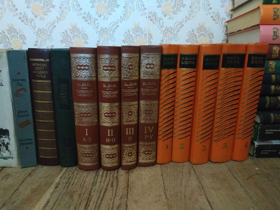 Продам очень много книг различной тематики Киев - изображение 1
