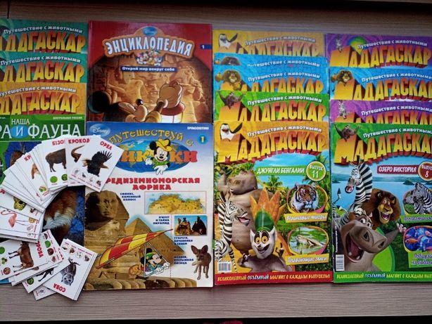 Мадагаскар журналы +Энциклопедия+ Карточки