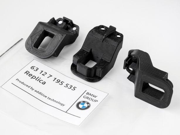 Ремонтный комплект фары BMW X5 E70 - 63127195535