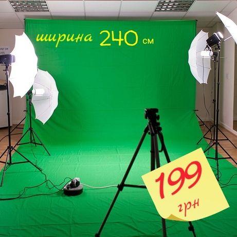 Продам Хромакей, зеленый фон, рир, chromakey, зеленый экран