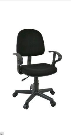 Fotel krzesło obrotowy
