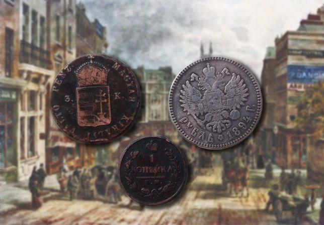 Лот 3 монеты! Революция Венгрии (1849 г.), Царская Россия (1819 г.)