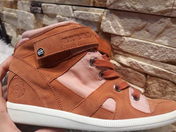Buty superdry