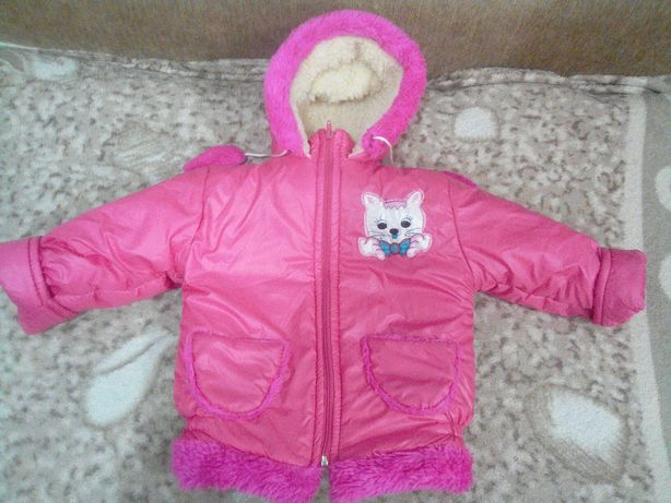 Зимний комбинезон, комплект (куртка и штаны) на 2-3 года рост 98-104см