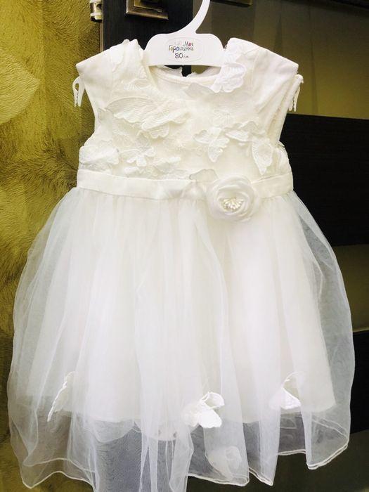 Красивое платье Харьков - изображение 1