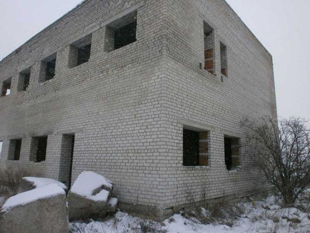 Продам незавершену будівлю, площею 430 кв.м. - 80 000 грн + торг