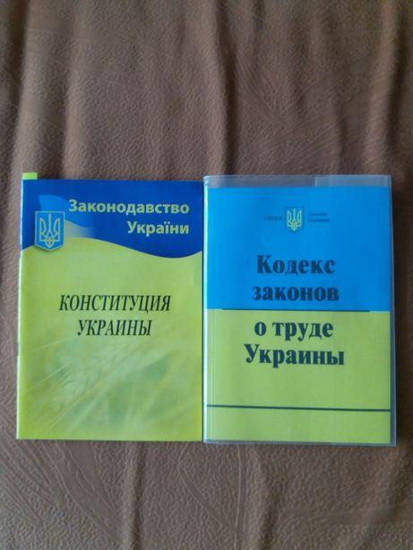 Продам книги ,  две штуки