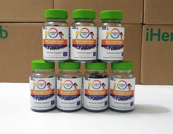 Комплекс C, D, цинк и бузина для укрепления иммунитета, для детей