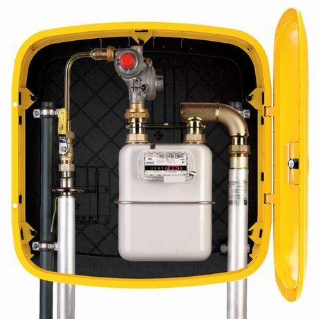 przyłącza gazowe, wodociągowe,kanalizacja, projekt, odbiory
