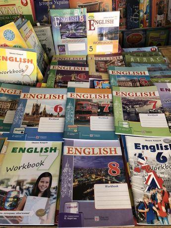 Робочий зошит з англійської, німецької мови,  (Нові) Є кількість.