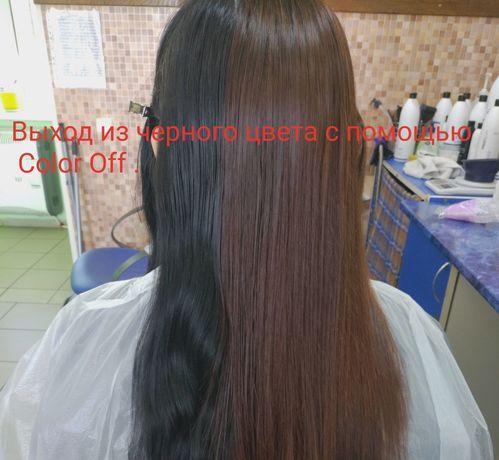 Окрашивание волос. Выход из черного цвета.