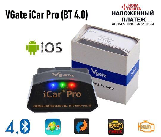 Профессиональный сканер VGate iCar Pro (BT 4.0) Android, iOS (Новый)