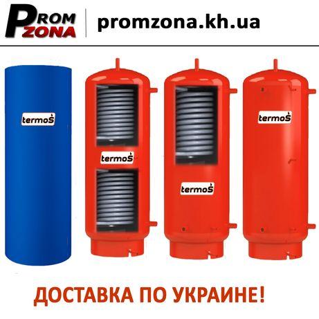 Теплоаккумуляторы (буферные емкости) Супер цены!