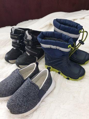 Buty 23 kalosze ciepłe,zimowe