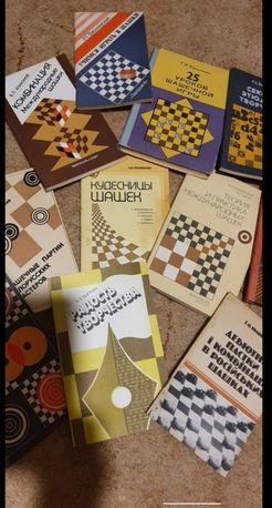 Книги по шашкам 1982-1988 гг
