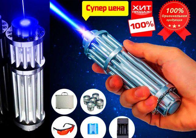 Мощнейший Прожигающий лазер LASER B017 Синий.Прожигает картон, пластик