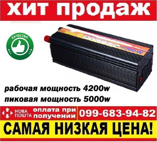 Преобразователь 12v-220v 5000W (рабочая 4200w, пиковая 5000w) Инвертор