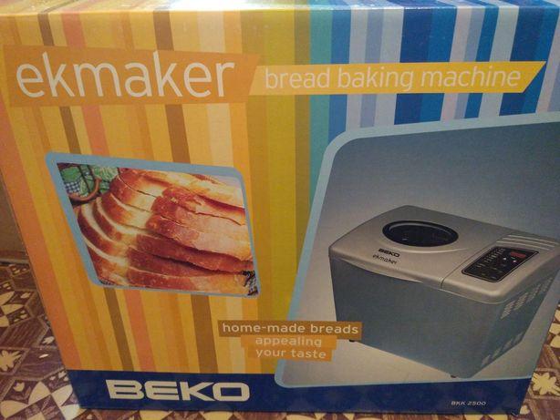 Хлебопечка BEKO новая