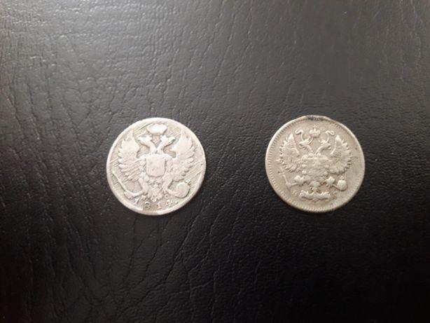 Монета 10 копеек.