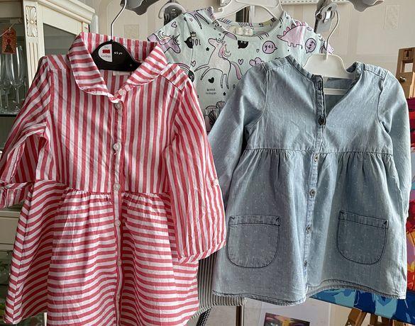 Платья детские H&M и Next по 150 грн.