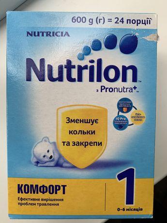 Дитяча Суміш nutrilon 1   0-6 м 600 г