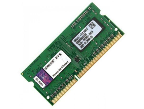 Memoria Portátil 8 GB DDR3 1600mhz